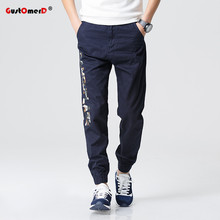 GustOmerD New Spring Top Quality Men Sporting Pants 100% Cotton Slim Fit Men Pants Camouflage Printing Casual Mens Joggers