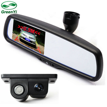 "4.3"" Car Mirror Monitor With Bracket  + Auto Video Parking Sensor with Rear View Camera For Video Parking Monitor System"