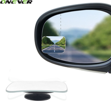 2Pcs 360 Degree Car Mirror Wide Angle Round Convex Blind Spot Mirror For Parking Rear View Mirror Rain Shade(China)