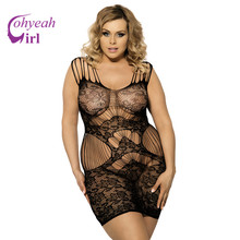 HW3124 Hot sale hollow out lingerie sexy hot black lace strap sexy underwear women plus size special design erotic lingerie
