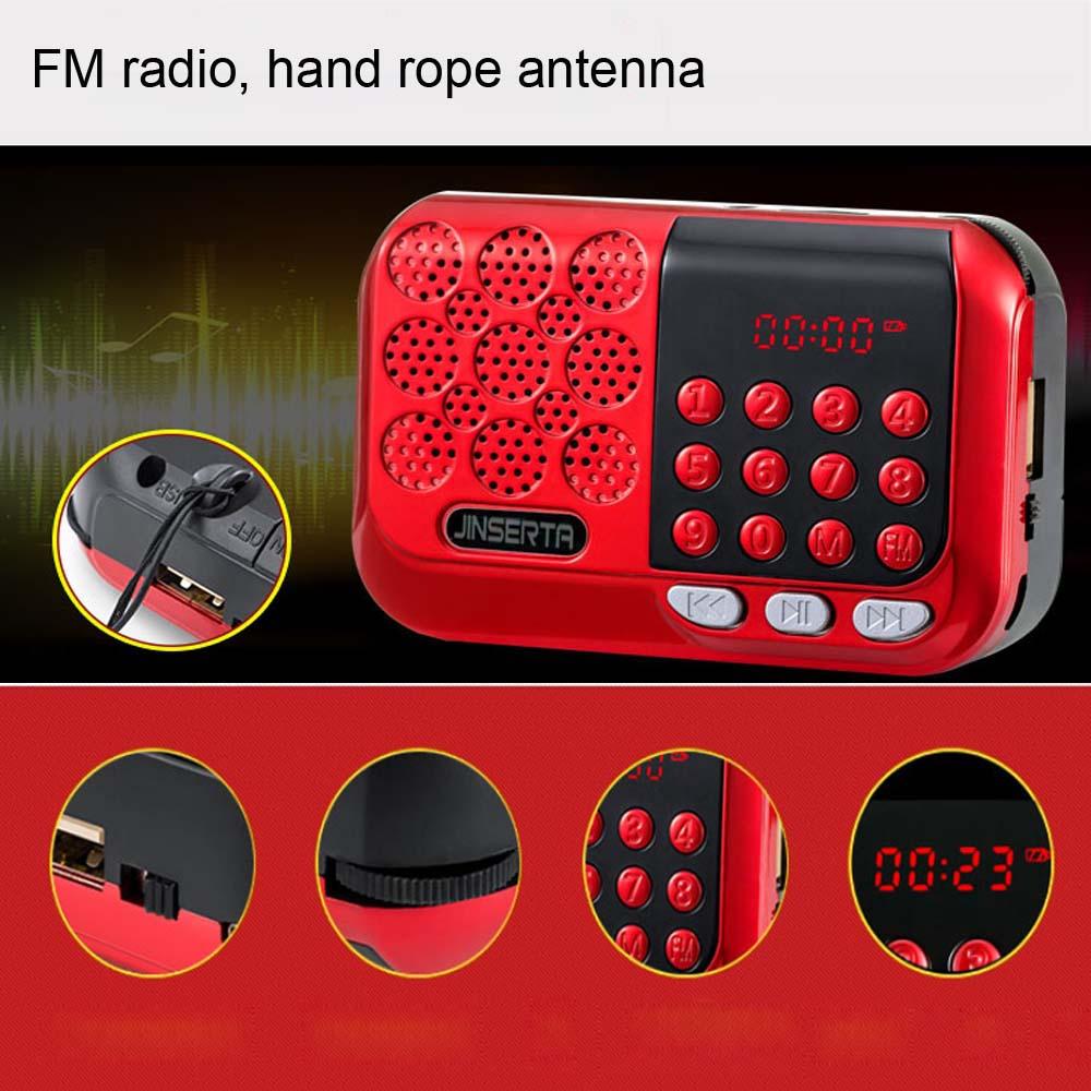 E2755-FM radio-7