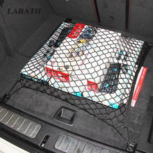 4 HooK Car Trunk Cargo Mesh Net Luggage For Honda Accord Civic CRV CR-V HRV HR-V For TOYOTA Highlander Prado Land Cruiser RAV4