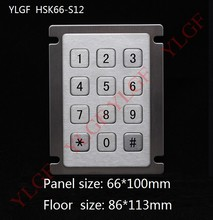 12 key Metal keyboard telephone keypad * # USB Interface YLGF HSK66-S12 waterproof (IP65), dust, anti violence(China)