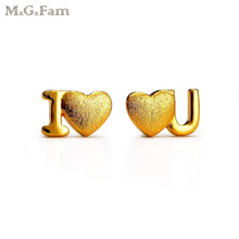 MGFam I LOVE YOU Stud Earrings for Women Fashion Jewelry Sweet Heart Pure Gold Color Made by Environmentail Copper Hot Buy(China)