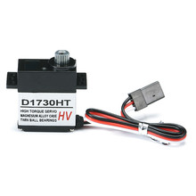 Inservos D1730HT 17g 7.4V HV Metal Gear Micro Digital Servo For RC Models For RC Camera Drone Accessories