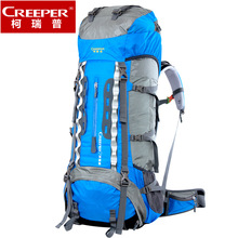 Creeper camping sports bags Outdoor Large Backpack Unisex Travel Multi-purpose climbing backpacks Hiking Capacity Rucksacks 70L(China)