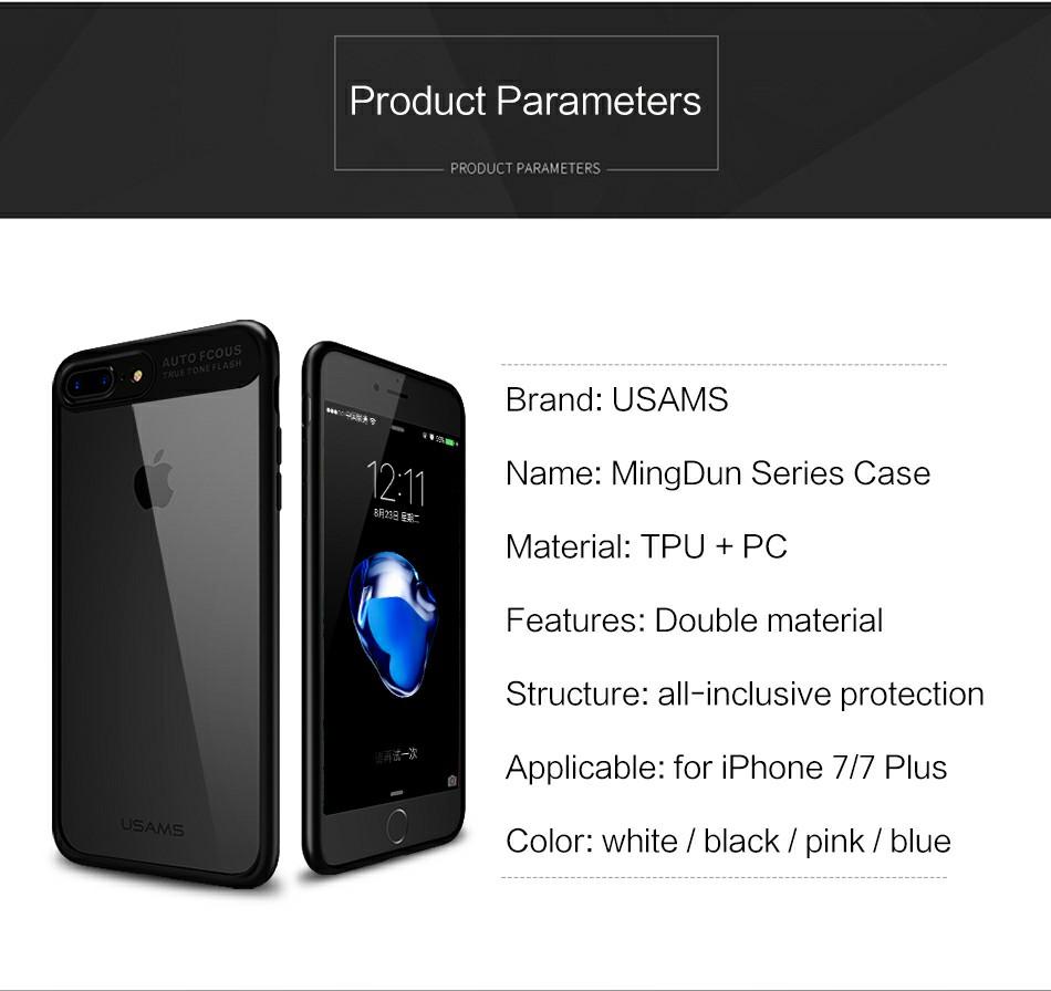 Ümbris – iPhone 7, i7 Plus
