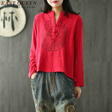 2017 women long sleeve linen shirts v-neck traditional chinese clothing fashion clothes china KK133 W(China)