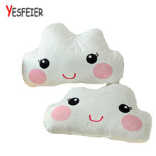 50*30cm Cute decorate for Children bedroom cloud plush toys Cartoon white cloud pillow sleep cushion stuffed plush kids toy(China)