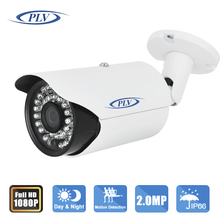 PLV Full HD PoE Camera 48V PoE IP Camera 720P 1080P 3MP Optional IP Camera PoE Outdoor Bullet Security Camera ONVIF 2.0 IP66