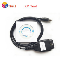 High Promotion Fi---at KM Tool Fi---at Mileage Correction Programmer OBD2 KM Odometer Reset Tool