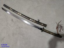 Collectable Old WWII Japanese Samurai Katana/ DAO/sword,Children's games