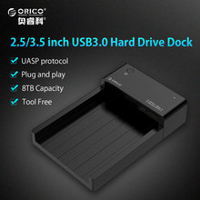 2.5 3.5 inch HDD SSD Docking Station USB3.0 to SATA External Hard Disk Drive Enclosure Support 8TB Drive Tool Free (6518US3)(China)