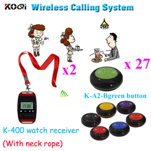 Wireless Service Pager System Restaurant Calling Pager Wireless Service Table Calling Full Set 2pcs watch & 27pcs call button)(China)