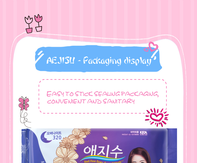 Korea 6pcs AEJISU organic cotton heavy flow over Night Sanitary Napkins pad 3mm feminine hygiene products menstrual towel pads 12