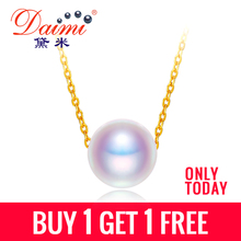 [Buy One Free One] DAIMI Simple Pearl Choker Necklace 7-8mm Fresheater Pearl Pendant 925 Silver Chain Best Gift(China)