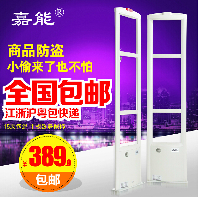 RF8.2Mhz retail security alarm system anti shoplifting system eas security door,need order at  least 2 piece can it work<br><br>Aliexpress