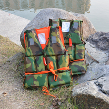 New JSH Life Jacket Children pattern children camouflage life jacket Drift special children life Vest Water Safety Products(China)