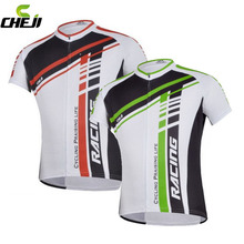 CHEJI Team Mens Ropa Ciclismo Cycling Clothing Jersey Bike Bicycle Short Sleeve Top 2-Colors - Monopoly Store store