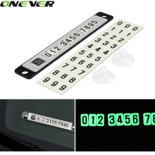 1Pcs Car Luminous Magnetic Puzzle Parking Card Plate Temporary Stop Sign Telephone Number Plates Noctilucous With 2Pcs Sucker
