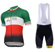 2017 ASTANA TEAM ARU ITALIA CHAMPION SHORT SLEEVE CYCLING JERSEY SUMMER CYCLING WEAR ROPA CICLISMO+ BIB SHORTS 3D GEL PAD SET