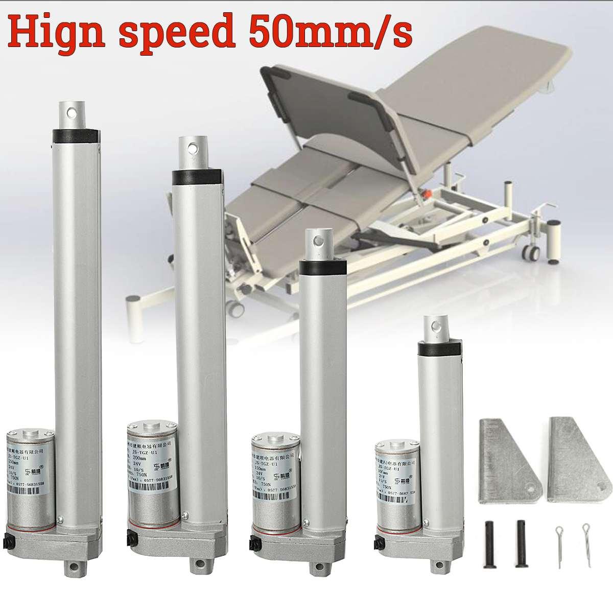 12V Linear Actuator Motor 750N Stroke 50-800mm For Medical Engineering