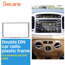 Seicane Fantastic Double Din Car Radio Fascia for 2008 HYUNDAI ACCENT Audio Player Trim Installation Panel Frame(China)