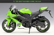 Brand New MAISTO 1/12 Scale Motorbike Model Toys JAPAN Kawasaki Ninja ZX-10R 2010 Diecast Metal Motorcycle Model Toy For Gift(China)