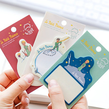 1 X Cartoon Little Prince memo pad paper sticky notes planner sticker post kawaii stationery papeleria office school supplies