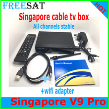 5PCS Starhub box Singapore V9 PRO upgrade from v8 golden support youtube+USB WIFI cable tv box watch all channel to replace qbox(China)