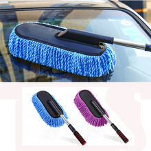 2017 new Car Wash Cleaning Brush Duster Dust Wax Mop Microfiber Telescoping Dusting Tool car-styling(China)