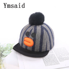 Ymsaid 3-9 Years Old New Cute Duck Design Newborn Photography Props Children's Hats Snapbacks Baseball Cap(China)