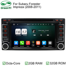 2 Din Android 6.0.1 Video Player Car DVD GPS For Subaru Forester Impreza 2008-2011 4G TV Navigation Bluetooth RDS Radio