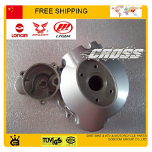 CG 125cc 150cc CG150 magneto coil cover left side engine cover zongshen loncin Qjiang LIFAN part free shipping