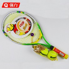 Authentic Qiangli 568B New Junior Tennis Racquet Training Racket for Kids Youth Childrens Tennis Rackets tenis masculino(China)
