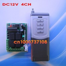 HOT DC12V 10A 4 ch digital wireless remote control switch Long distance transmitter and receivers appliances home(China)