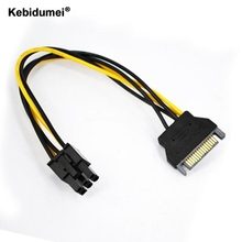 Kebidumei SATA Power Cable 15 Pin To 6 Pin PCI EXPRESS PCI-E Sata Graphics Converter Adapter Video Card Power Cable cord(China)