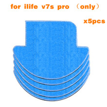 5pcs ilife v7s pro Mop Cloths Vacuum Cleaner Parts chuwi ilife v7s pro Mop Cloths robot vacuum cleaner accessories
