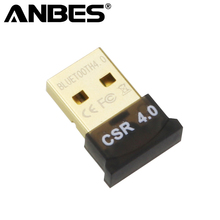 Mini USB Bluetooth Adapter V4.0 CSR Dual Mode Wireless Bluetooth Dongle 4.0 Transmitter For Windows 10 7 8 Vista XP Laptop(China)
