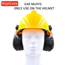 KopiLova High Quanlity Ear Muffs Ear Protector Industry Anti Noise Hearing Protection Sound Proof Earmuff Only Use on Helmet