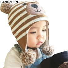 2017 New LANGZHEN Baby Hats 3 Sizes 1-5 Years Boys Girls Hats Kids Winter Hats Bonnet Enfant Hat For Children Baby Muts KF039(China)