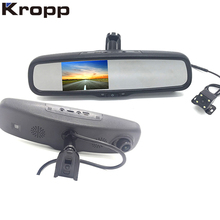 Full HD 1080P Car DVR Detector Rear View Camera Bracket Review Mirror Auto Dvrs Dual Lens Dash Cam Video Registrator Camcorder(China)