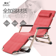 Manufacturers, wholesale chairs siesta chair folding chairs office chair nap bed folding bed single bed(China)