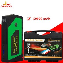 Best Car Jump Starter 59900mAh Portable Power Bank Multi-function Vehicle Start Jumper Emergency Auto Battery Booster 3 Color