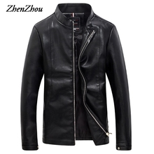 Buy 2017 Mens Jackets Spring Autumn Bomber Jacket Men Stand Collar Solid Casual Slim Fit PU Leather Jacket Male Coat Plus Size M-5XL for $36.46 in AliExpress store