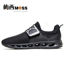 2017 air mesh men casual shoes breathable black comfortable trainers meixi brand shoes men