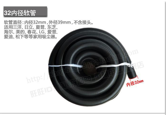 3m Diameter 32mm Vacuum cleaner Hoses Tube pipe Straws Fit for philips for karcher for electrolux for midea Universal Cleaner<br>