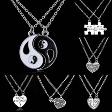 2PCS Best Friends Key Lock Puzzle Heart BFF Yin Yang White Black Pendant Necklace Friendship Women Men Necklace Jewelrys Collar
