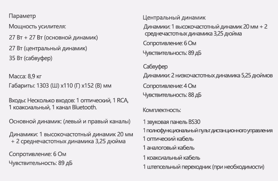 BS30_21