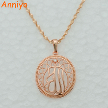Anniyo Rose gold color allah pendant necklace zirconia goods product arabic women muslims muhammad